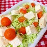 キャベツと豆腐とトマトのサラダ☆
