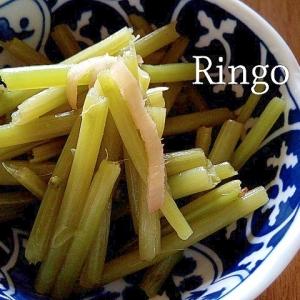 山菜*ミズの麺つゆ漬け