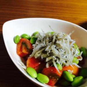 トマトと枝豆としらすの和え物☆すだち風味