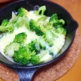 スキレットでブロッコリーチーズ焼き