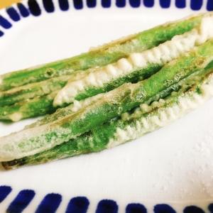 【夫婦のおつまみ】インゲン豆の天ぷら