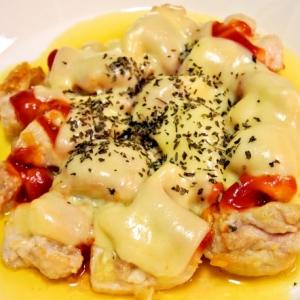 フライパン一つ♪ガーリックチキンのトマトチーズ焼き