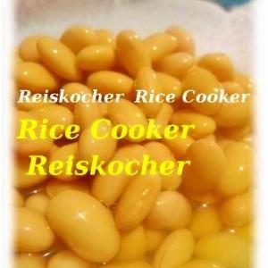 スイッチ・ポン☆ 炊飯器で茹で大豆
