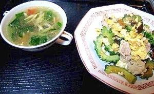茹で豚ゴーヤチャンプル【+茹で汁利用トマトスープ】