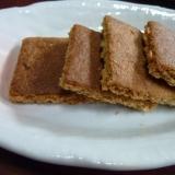 みそ&ピーナッツ風味のオリーブオイルクッキー
