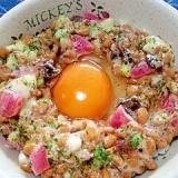納豆の食べ方-生玉子&梅かぶ♪
