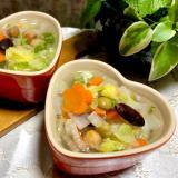 プロテインたっぷり❤️お豆の野菜スープ