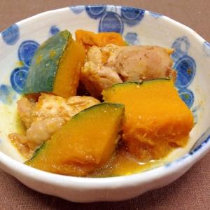 鶏肉とかぼちゃの煮物
