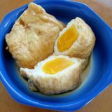 簡単でお弁当に嬉しい☆巾着卵♪