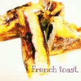 ハワイの味♡スタッフドフレンチトースト