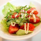 爽やか グリーンレタスとトマトと大葉のサラダ