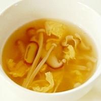 金時しょうが粉末入り☆ぽかぽかきのこスープ