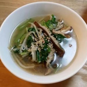チンゲンサイとしらすの中華スープ
