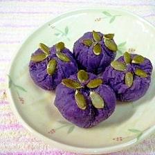 おせちに、お弁当に!! 紫いもの茶巾絞り