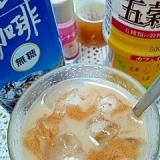 アイス☆五穀シナモンジンジャーカフェオレ♪