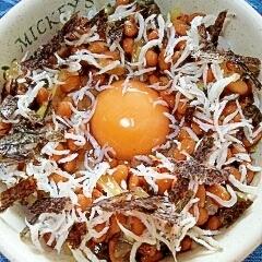 納豆の食べ方-生玉子&たくあんしらす♪
