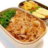 豚の生姜焼き丼弁当