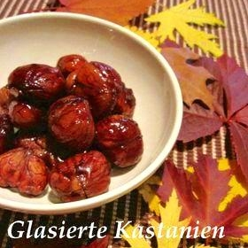 独逸◆ドイツ秋の味 美味しい栗の食べ方◆