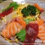 エコ変身レシピ「葡萄の皮で鮮やか祭り寿司♪」