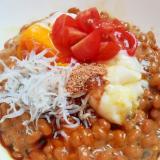 温泉卵とミニトマトと釜揚げしらすの納豆