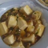 おうちでマーボー豆腐