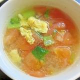 和風~トマト卵スープ
