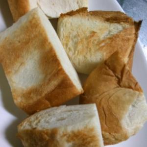 バケットがなくても食パンで!