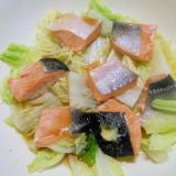 レンジで簡単!鮭と白菜の蒸し煮