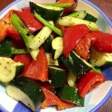 夏野菜のグリルサラダ