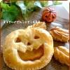 かぼちゃパイでハロウィン