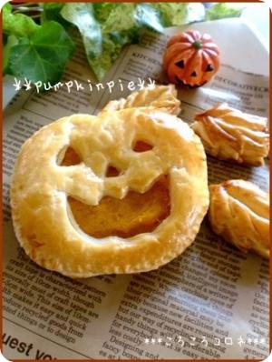 冷凍パイシートで簡単☆かぼちゃパイでハロウィン♪