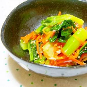 小松菜のナムル♪ごま油が香る♪
