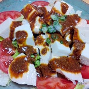 茹で鶏と豆腐の甘辛味噌サラダ