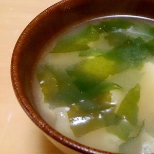 時短お味噌汁☆豆腐・わかめ・油揚げ