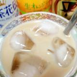 アイス☆オレンジミルクティーカフェラテ♪