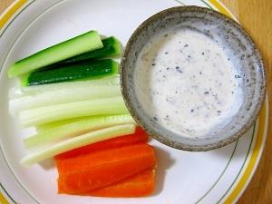 野菜の梅味噌マヨネーズ