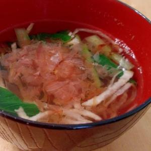 10分お出汁!切り干し大根と小松菜の鰹節スープ