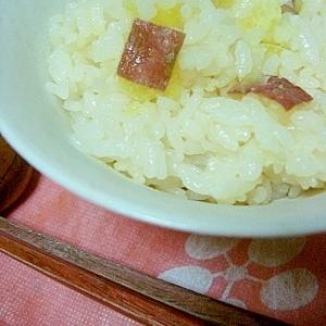 サツマイモの甘さが美味◎サツマイモご飯