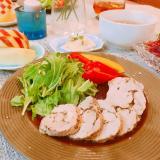 糖質制限☆豚ヒレ肉のローストポーク