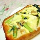 ❤小松菜とツナ缶の大蒜マヨネーズトースト❤