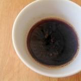 黒蜜とスパイスのコーヒー