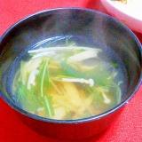 水菜・えのき・油揚げのお吸い物(澄まし汁)