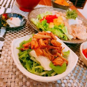 糖質制限☆豆腐とキノコと水菜の柚子胡椒サラダ