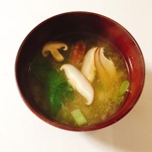 ほうれん草と椎茸の味噌汁