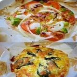 お家で手作りピザ♪野菜ピザとじゃがコーンピザの2種