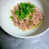 ツナ缶の超簡単副菜レシピ
