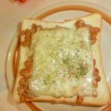 納豆チーズトースト☆