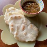 材料5つ!!フライパンでできる米粉のナン