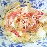 酢カニカママヨキャベツサラダ