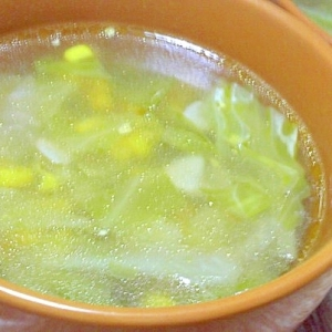 コーンとキャベツのコンソメスープ